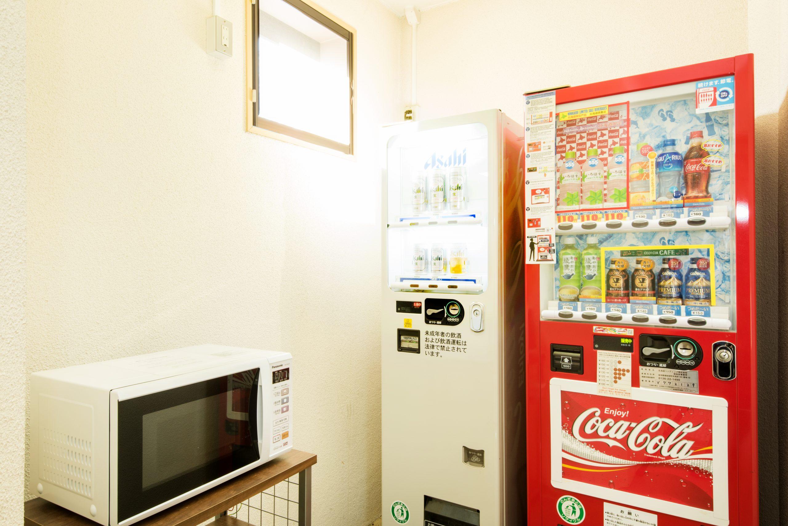 ホテルスリーエム自動販売機ルーム